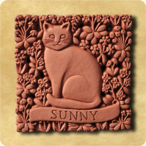Personalize this magnificent cat wall tile